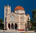 Church Panagitsa Aegina harbor, Greece.jpg