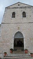 Church of Saint John the Baptist, Ein Karem, Jerusalem 28.jpg