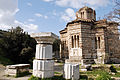 Church of St. Apostols, plaka (slopes of Acropolis). Athens, Greece.jpg