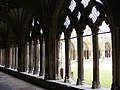Cloister View - geograph.org.uk - 1447786.jpg