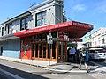 Closed Pie Face store in Newtown November 2014.jpg