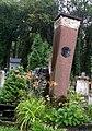Cmentarz Łyczakowski we Lwowie - Lychakiv Cemetery in Lviv (Tomb of Leon Twarecki) - panoramio.jpg