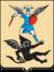 герб города Архангельск