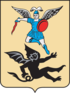 Coat of arms of Arkhalguelsk Oblast