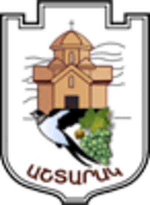 Administrative divisions of Armenia - Image: Coat of Arms of Ashtarak