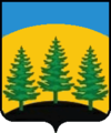 Coat of Arms of Elovsky raion (Perm oblast).png