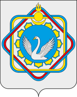 Khorinsky District - Image: Coat of Arms of Khorinsk rayon (Buryatia)