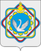 Coat of Arms of Khorinsk rayon (Buryatia).png