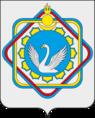 Coat of Arms of Khorinsk rayon (Buryatia).png