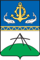 Coat of Arms of Kirillov (Vologda oblast) (1971).png