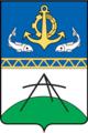 Coat of Arms of Kirillov (Vologda oblast) (1971).png