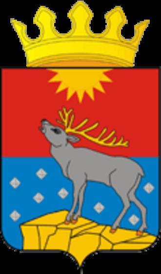 Krasnovishersky District - Image: Coat of Arms of Krasnovishersky rayon (Perm krai)