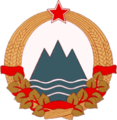 Coat of Arms of SR Slovenia.png