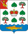 Coat of Arms of Vashkinsky rayon (Vologda oblast).png