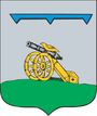 Coat of Arms of Vyazma (Smolensk oblast) (1780).png