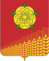 Coat of Krasnoe selo.png