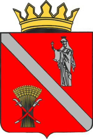 Chernyshkovsky District - Image: Coat of arms of Chernyshkovsky district with a crown 01