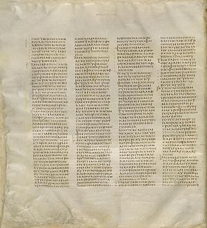 Matthew 2 - Codex Sinaiticus (AD 330-360), Matthew 2:5-3:7