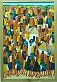 Collectie Nationaal Museum van Wereldculturen TM-4513-2 Een massa mensen Haiti.jpg