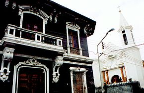 Colonial Houses in Piura Peru.JPG
