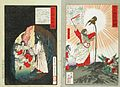 Compiled Album from Four Series- A Mirror of Famous Generals of Japan; Comic Pictures of Famous Places in Civilizing Tokyo; Twenty-four Accomplishments in Imperial Japan; Twenty-four Hours LACMA M.84.31.30 (8 of 35).jpg