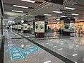 Concourse nearby Line 7 in Yipintianxia Station.jpg