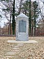 Confederate Cemetery Memorial, University of Mississippi-1.jpg