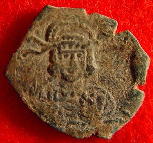 Constantine IV - Coin issued by Constantine