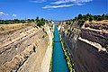 Corinth Canal by Joy of Museums.jpg