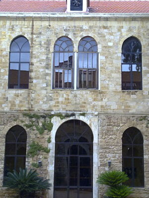 Lebanese Council for Development and Reconstruction - Inner Facade in the Historical Building