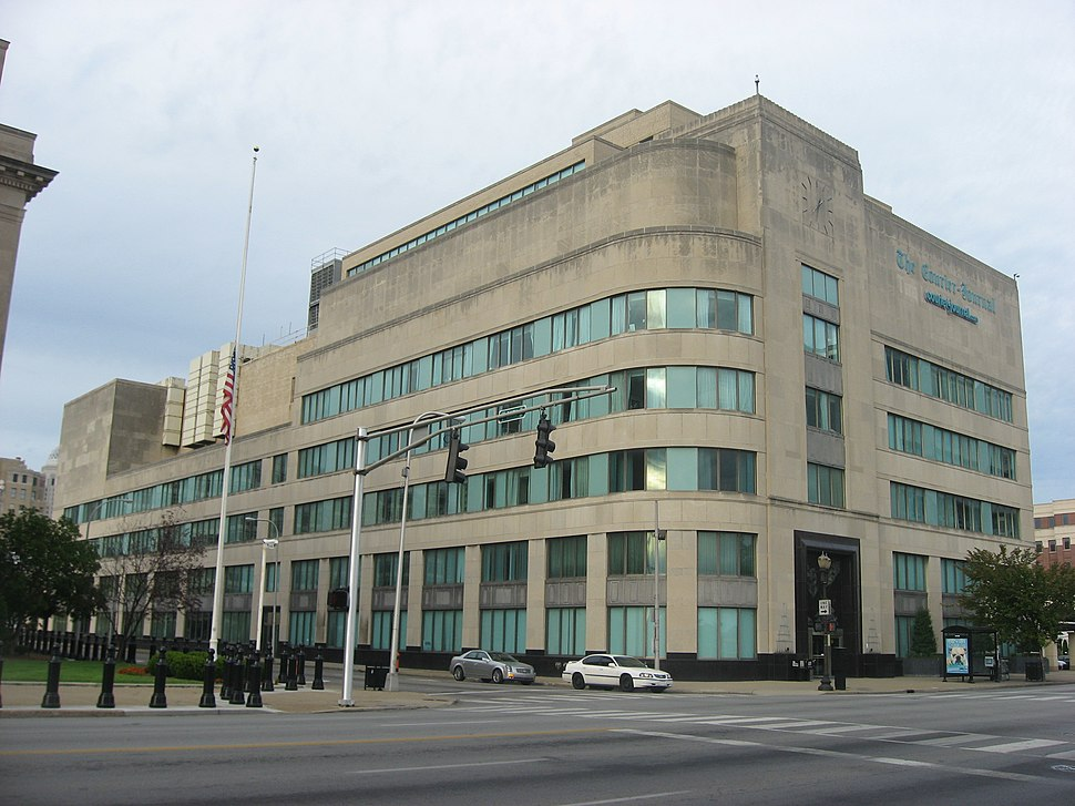 Courier-Journal offices in downtown Louisville