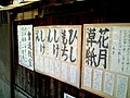 Cramming school of calligraphy.jpg