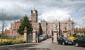 Crewe Hall - South façade and entrance gates