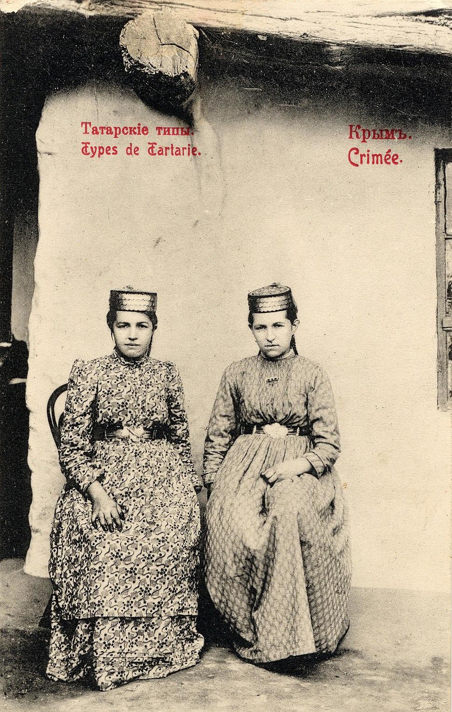 Crimean-tatar-women