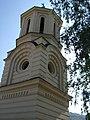 Crkva Sosetvije Svetoga Duha u Vlasotincu, zvonik, novembar 2017.jpg