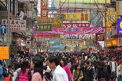 Crowd in HK