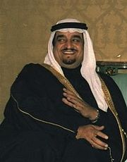 Crown Prince Fahd of Saudi Arabia NARA - 177429.jpg