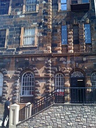 HM Prison Crumlin Road - Image: Crumlin Road.Gaol