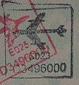 Cuba Passport Stamp.jpg