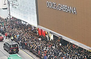 Dolce & Gabbana - One of the four streets blocked during the Sunday protest.