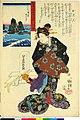 Dai Nihon Rokujo-yo Shu no Uchi (BM 1973,0723,0.26 4).jpg