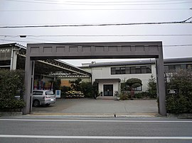 Daiso Industries headquarters 20101113.jpg