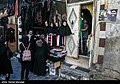 Damascus 13970822 10.jpg