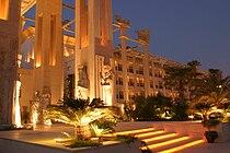 Dariush Grand Hotel - 2.jpg
