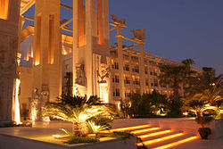 Dariush International Hotel in Kish.