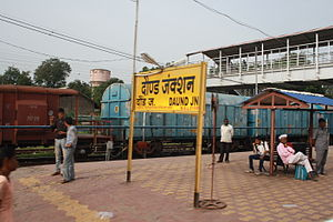 Daund Junction 101.JPG