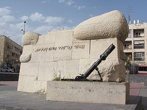 Davidka Square - The memorial in 2011.