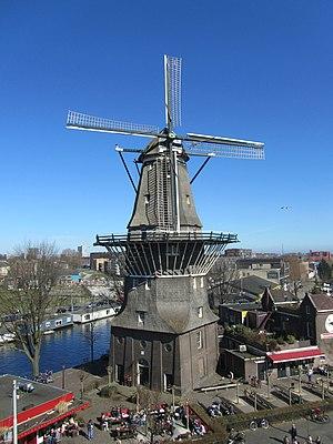 De Gooyer, Amsterdam