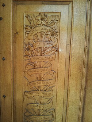 "Deir Rafat - Wooden doors with ""Ave Maria"" carving in different languages"
