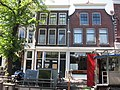 Delft - Koornmarkt 101.jpg
